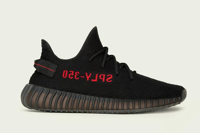 noticia yeezy boost 350 V2 sneakers tendencias lifestyle urban umomag