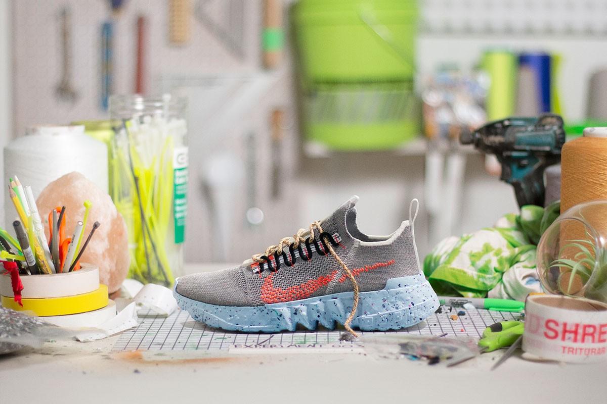Compra Arte Carrera  Nike presenta 'Space Hippie', mirando hacia el espacio para salvar la  tierra - UMOMAG.com